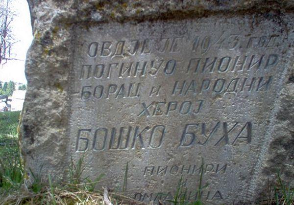 Boško Buha: Dječak od čijih su bombi strijepili Njemci i pionir kome se klanjao Tito!