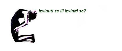 Urnebesne jezičke greške u Srba (2): Infrakt ću dobijem ako se ne izvineš!