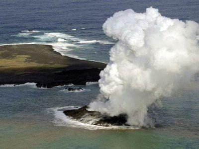 Tresao se vulkan, Јapan dobio novo ostrvo
