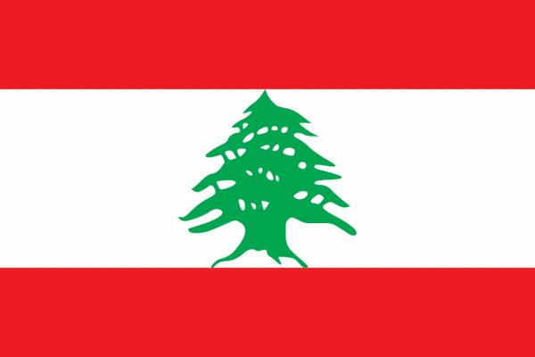 Liban neće priznati Kosovo
