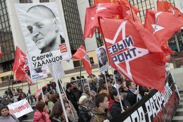 Moskva: Marš protiv imigranata