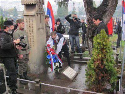 Dan ulaska srpske vojske u Banjaluku
