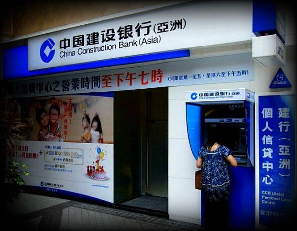 Kina: Otvorena vrata za privatne banke