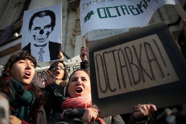 Sofija: Studenti u lancima