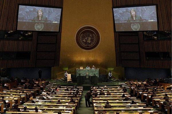 UN: Rusija predložila rezoluciju protiv nacizma