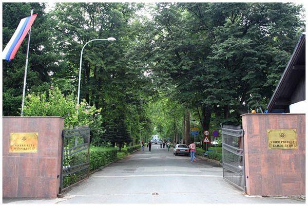Univerzitet u Banjaluci obilježava 38 godina rada i postojanja