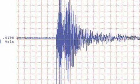 Zemljotres zatresao granicu Hrvatske i BiH