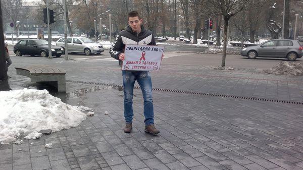 Obilježen svjetski dan borbe protiv AIDS-a (FOTO)