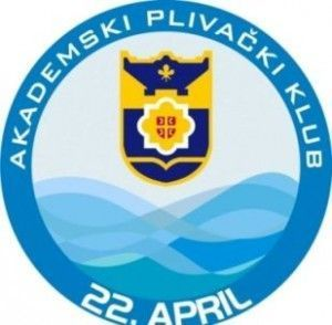 Novi uspjesi mladih plivača iz Banjaluke