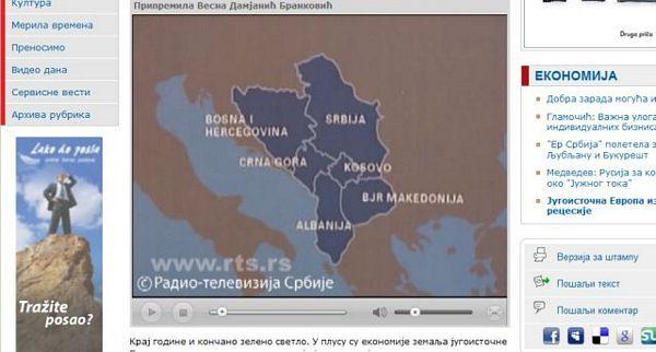 Za srpsku državnu televiziju Kosovo je nezavisna država