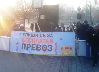 Savjet mladih PDP: Peticija za subvencionisanje prevoza za učenike i studente u Banjaluci