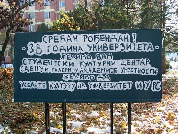 Studentska akcija: Srećan rođendan Univerzitetu, želimo mu SKC ! (FOTO)