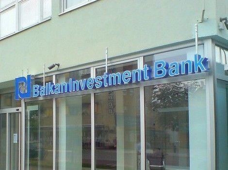 BiB banka zvanično postaje Banka Srpske