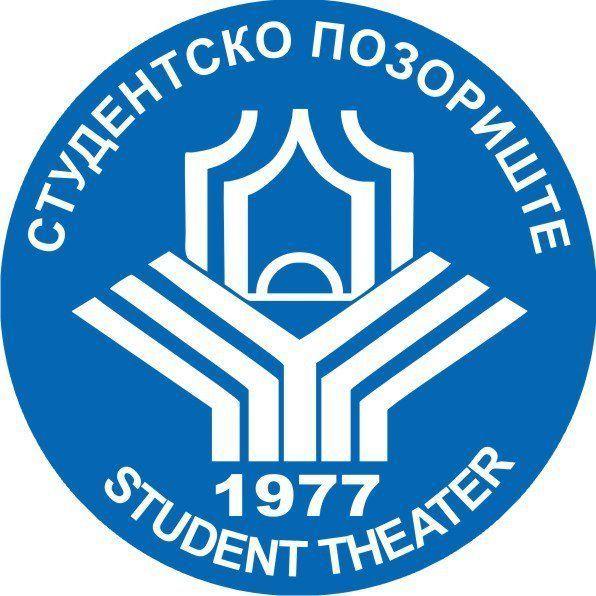 Banjalučko studentsko pozorište traži nove članove