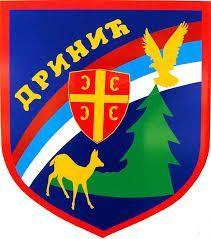 Banjaluka poklonila vatrogasno vozilo opštini Drinić