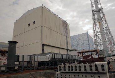 Novi problemi u Fukušimi