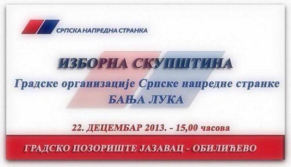 Banja Luka: U nedjelju izborna skupština gradske organizacije SNS