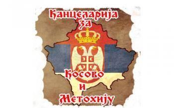 """Osude zbog upada u kuće """"Srpske"""""""