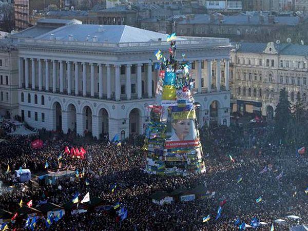 Oko 100.000 ljudi na protestu u Kijevu