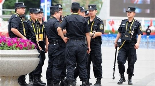 Kina: Sukob sa policijom, 16 mrtvih