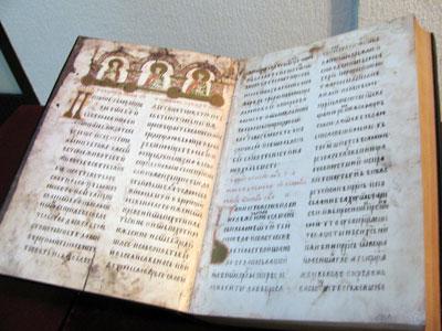 Miroslavljevo jevanđelje ponovo dostupno javnosti 2. januara