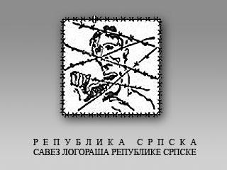 Savez logoraša: Uhapšene Srbe odmah pustiti na slobodu