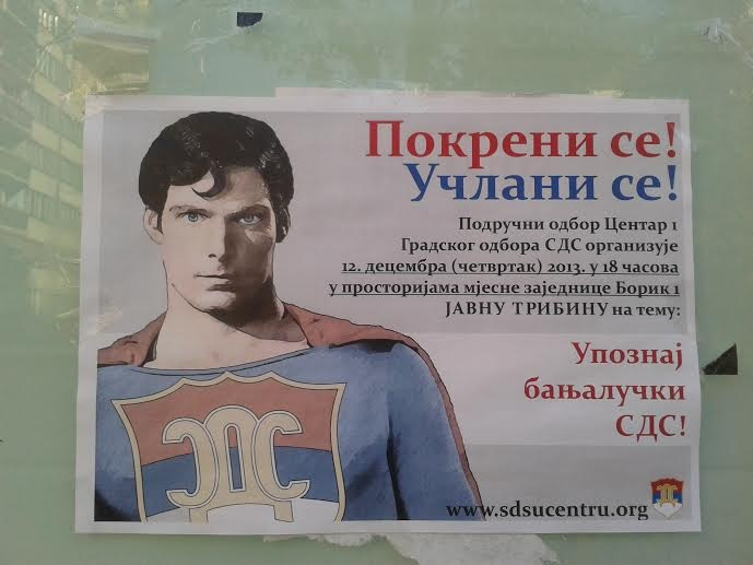 Supermeni sa partijskom knjižicom