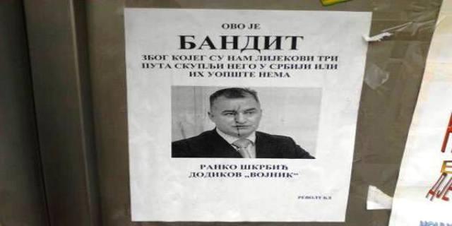 Plakat sa likom Ranka Škrbića u Banjaluci (FOTO)