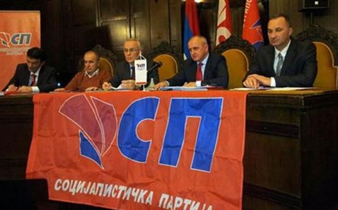 SPS RS: Potpredsjednici Marjanac, Stević i Aćimović