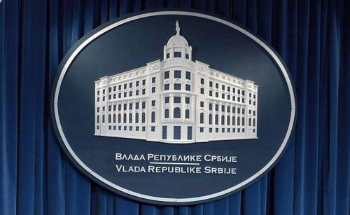 Vlada Srbije: Nema spajanja Nove godine i Božića