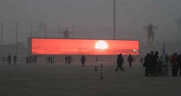 Peking: Sunce gledaju samo u direktnom prenosu na LED ekranu