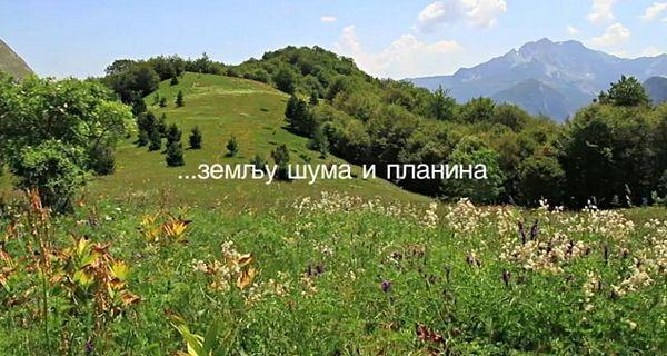 Dobrodošli u Republiku Srpsku (VIDEO)