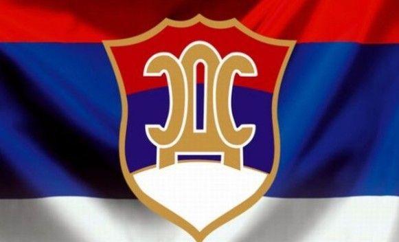 SDS: Srpskom se busaju oni koji je nisu stvarali