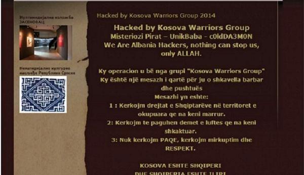 Albanci hakovali internet stranicu Muzeja RS