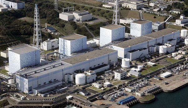 Tužba protiv graditelja Fukušime