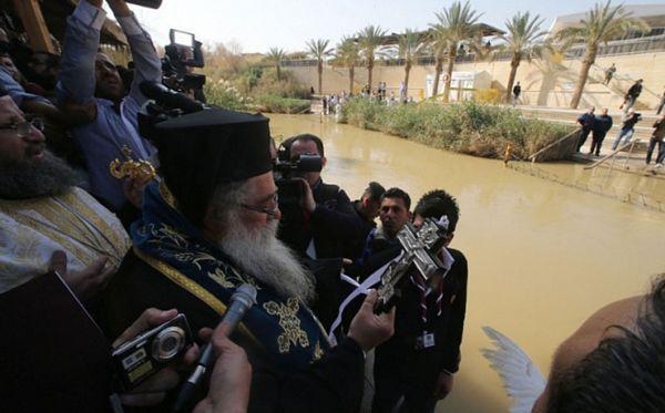 Jordan: Pravoslavni vjernici na veličanstven način proslavili  Bogojavljenje