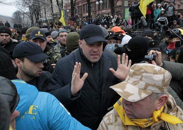 Kijev: Protesti uprkos zabrani