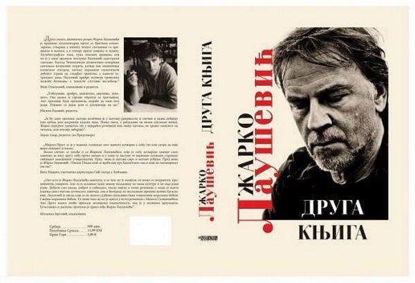 Promocija knjige Žarka Lauševića u NPRS