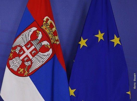 Srbija počela pregovore sa EU