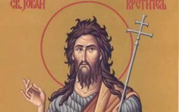 Sabor Svetog Jovana Krstitelja