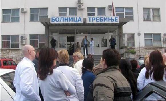 Trebinje: Sindikat bolnice održao polučasovni štrajk upozorenja