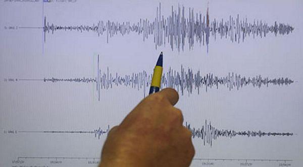 Zemljotres probudio Banjalučane