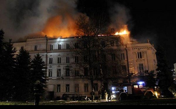 Zapaljene zgrade Predsjedništva, Arhiva BiH i sjedišta pet kantonalnih vlada (VIDEO)