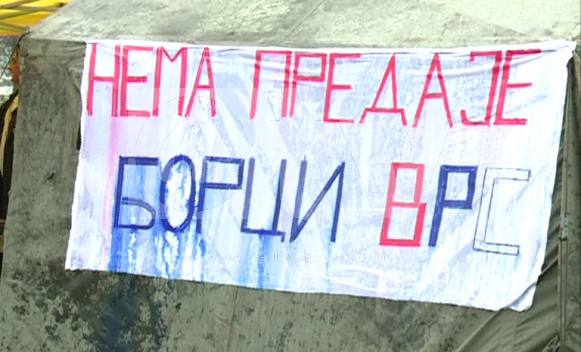 Borci stupili u štrajk glađu (VIDEO)