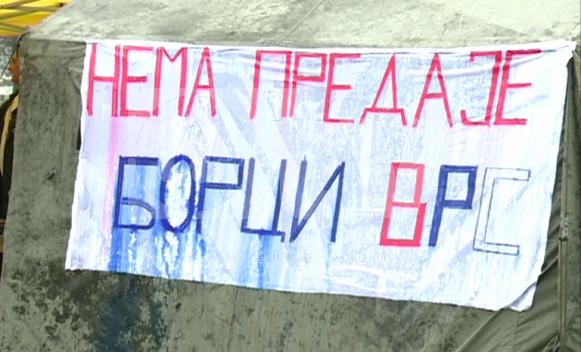 Borci nastavili protest: Sutra postrojavanje veterana