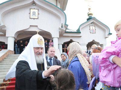 Rusija: U crkvi ubijene dvije osobe