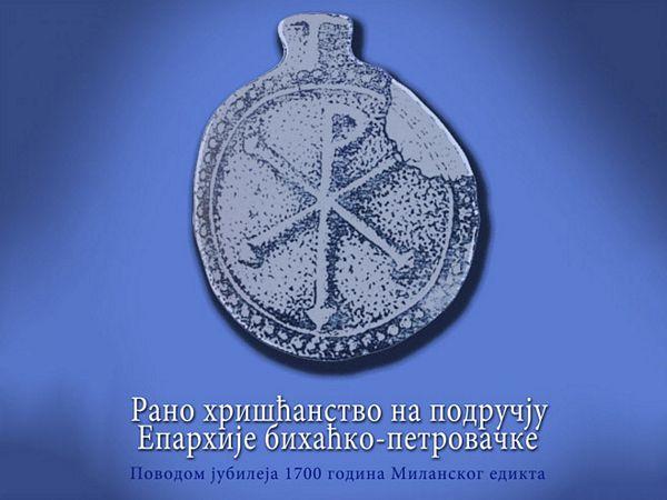 Izložba o ranom hrišćanstvu u Eparhiji bihaćko-petrovačkoj