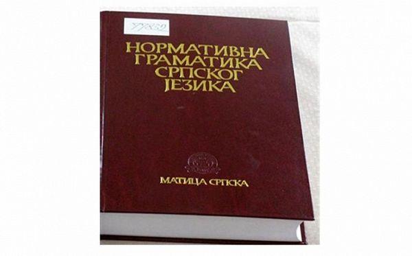 Predstavljena Normativna gramatika srpskog jezika