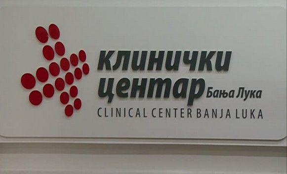 Banjaluka: Dječak obolio od meningitisa se brzo oporavlja