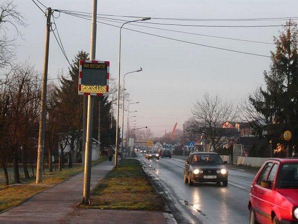 Postavljeni mjerači brzine pored osnovnih škola u Trnu i Klašnicama